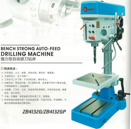 BENCH STRONG AUTO-FEED DRILLING MACHINE ZB4120G