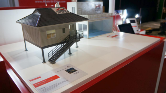 PTH Participated in the International Builders' Show in America2