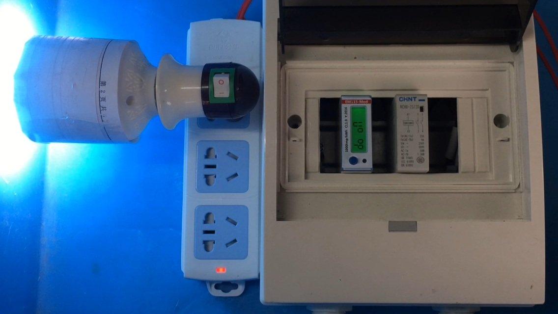 EM115-Mod-DO 5.jpg