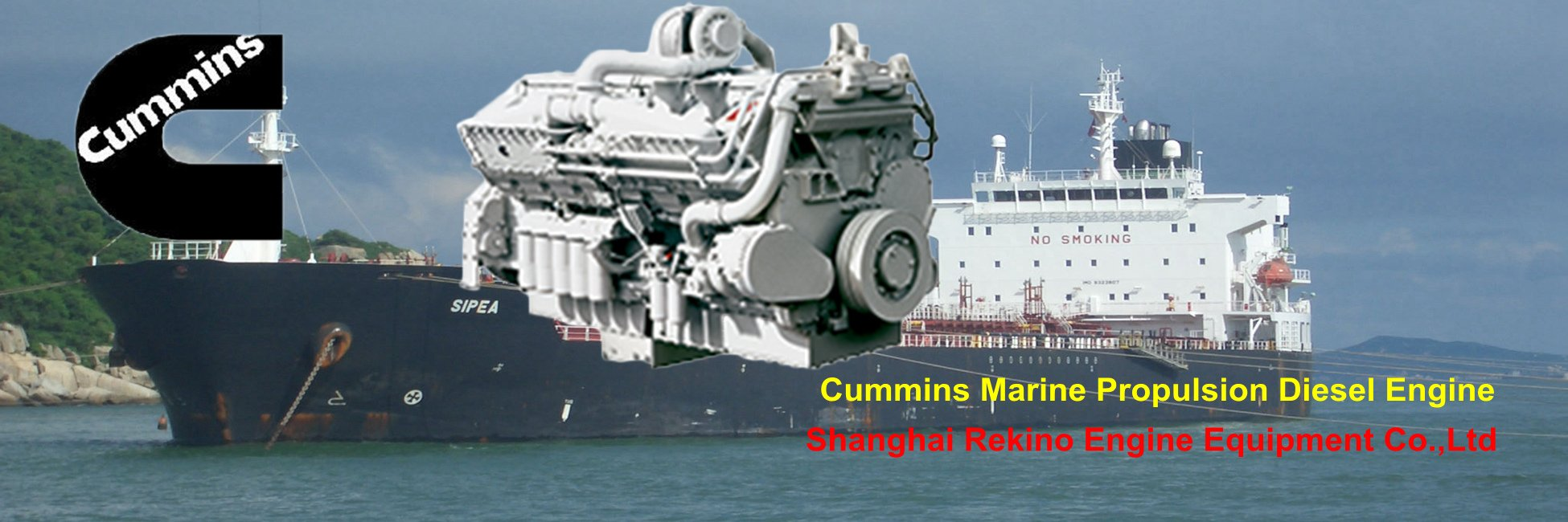 Cummins marine diesel engine Banner