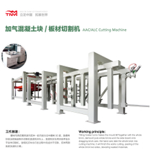 Cutting Machine For AAC Production Line
