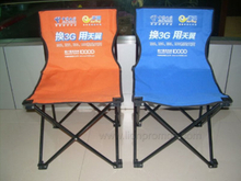 Telecom Logo Printed Summer Promotional Gift Folding Beach Chair
