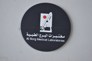 AI Borg Medical Laboratory Gift OVC Coaster