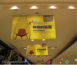 Quality Ceiling Hang Banner, Indoor shopping mall Ceiling Hang Advertising Banner, supermarket Promotion Hang Banner, Store Event Display Banner (one side or both sided printed)
