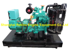 Cummins 45KW 56.3KVA 60HZ land diesel generator genset set