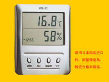 WSB-2-H1 Digital Thermoemter and Hygrometers