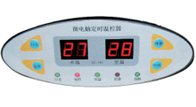 SC-100 Digital Temperature Controller