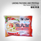 Safety Frozen Food Grade FLexible Plastic Bag / Flat Bag / Instant Noodle Packaging Bag