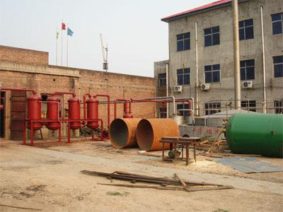 Gongyi Sanjin Charcoal Machinery Factory