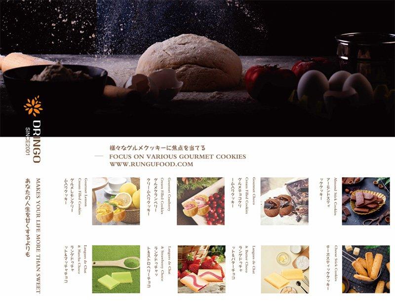 Rungu Food Dringo Cream Cookie Langue de chat cookies.jpg