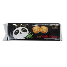 Panda Butter Cookie