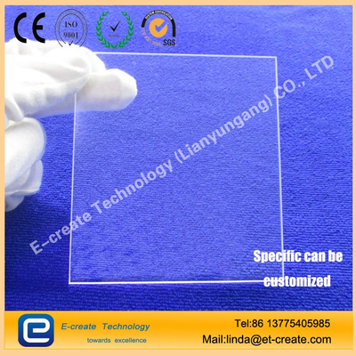 Uv curing machine shade dedicated uv reflective film uv coated uv quartz film