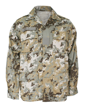 1504 Bdu Uniform