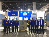 Defu Attends the Heat Pump Exhibition