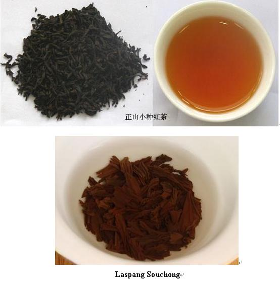 Laspang Souchong Tea (Smoky Flavor Black Tea)