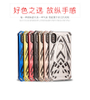 Back Case for Samsung A3 Cell Phone Case Soft Cover