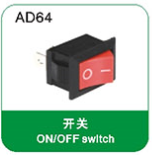 ON/OFF switch