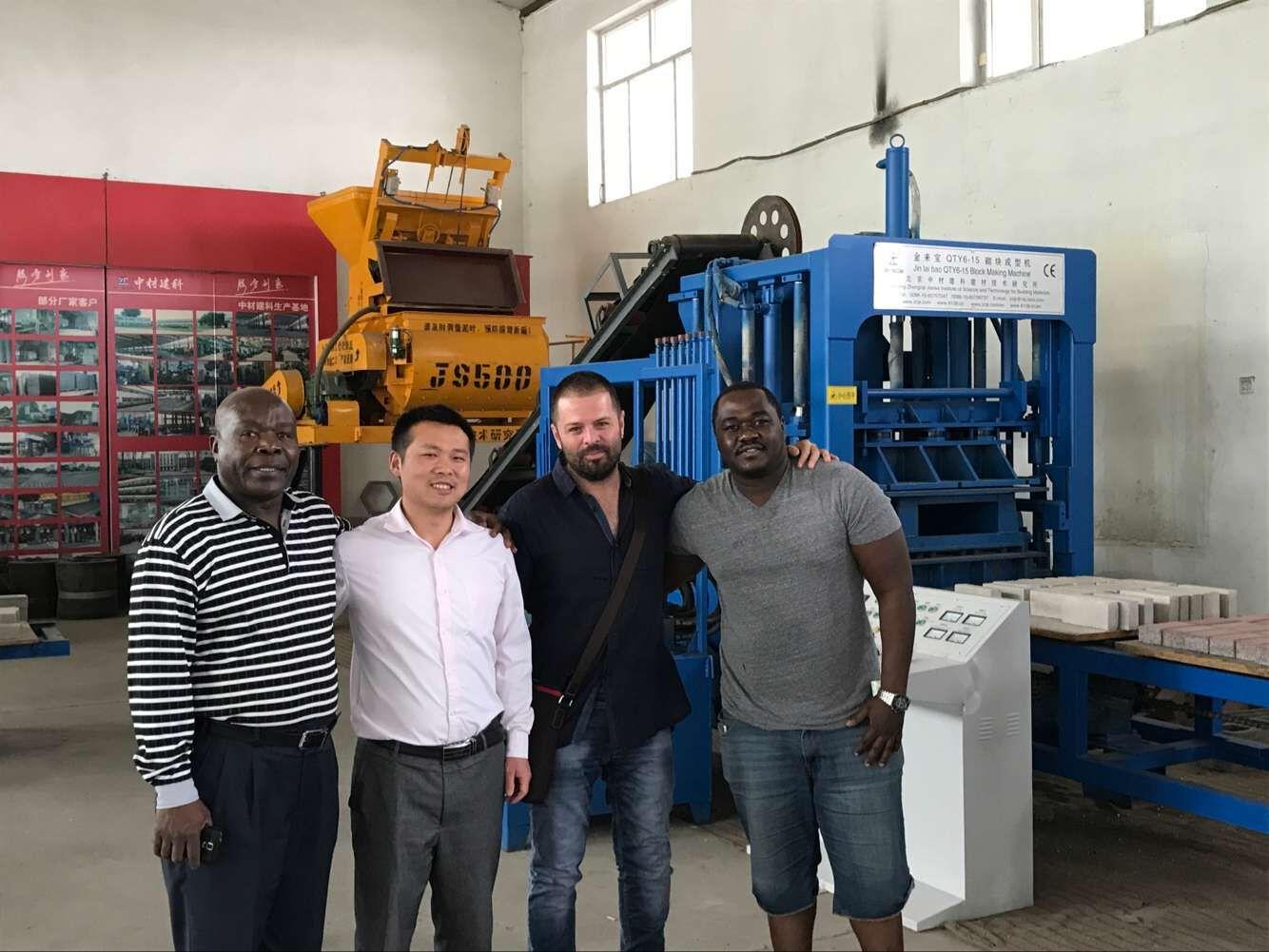 Bloco de ZCJK que faz o cliente da máquina na embaixada de Uganda