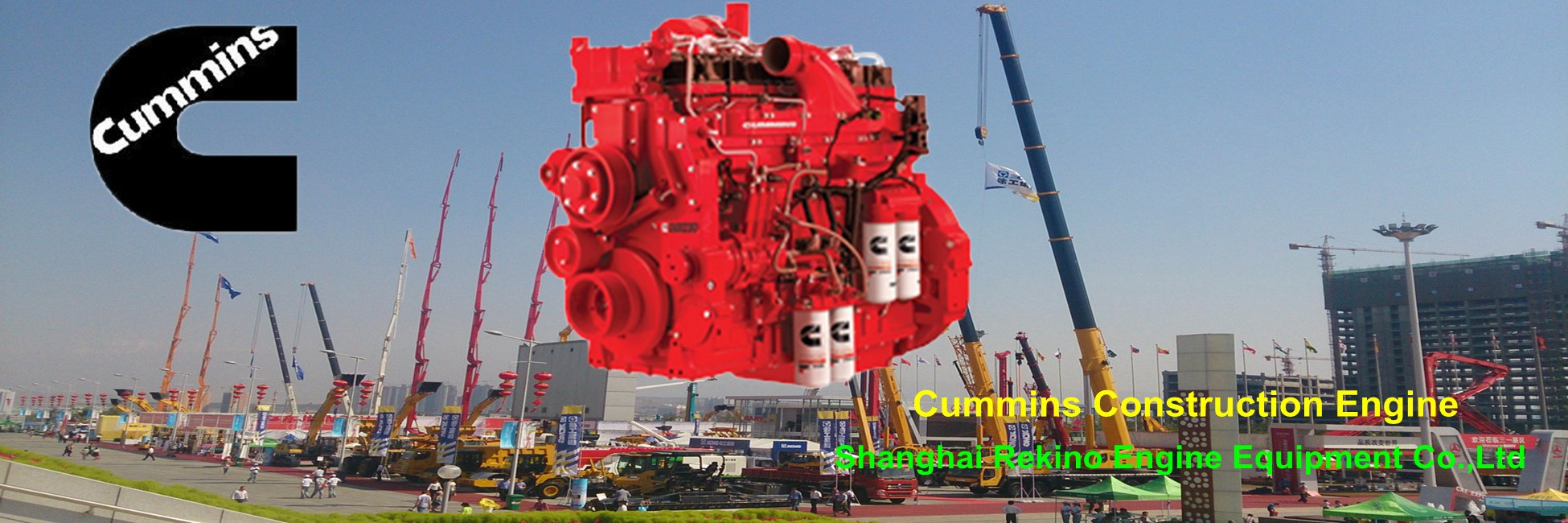 Cummins construction engines banner