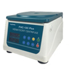 Centrifuge-FHC-12MINI / PLUS