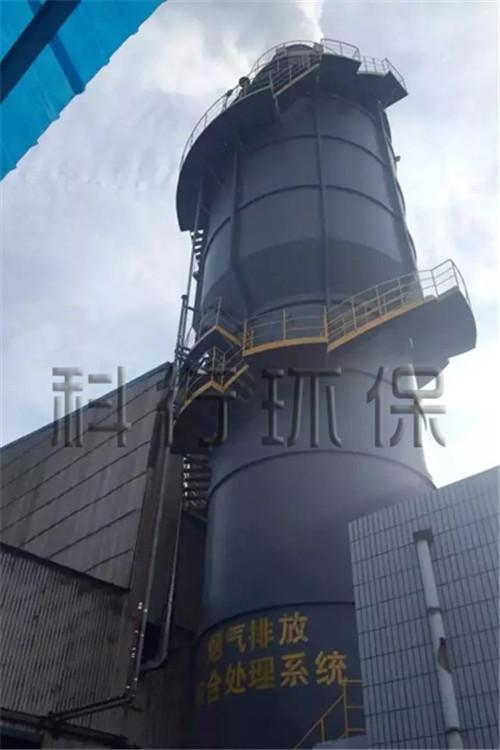 东岳陶瓷超低排放EPC工程.jpg