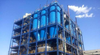 Clean-coal-gasification-project-–-Shanxi-Fusheng-Aluminum-Refinery-Co.,-Ltd2.jpg