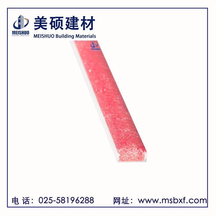 金刚砂地下室防滑坡道防滑条-15*6 mm