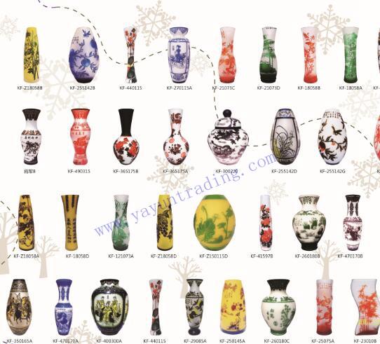 Yayun engraved vase