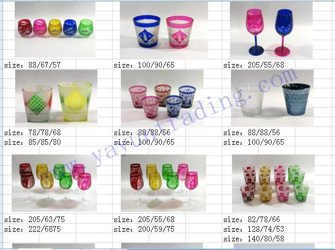 hand cut glass goblet