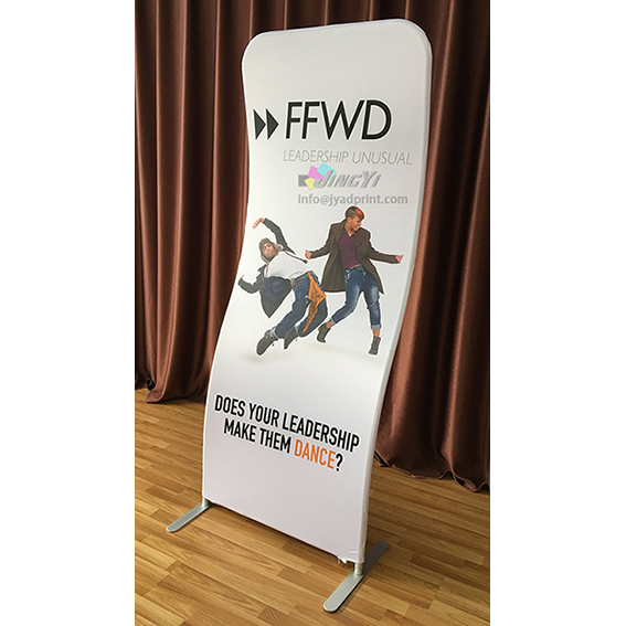 S-shape Display Banner Printing tention stretch fabric graphic aluminum exhibition display banner