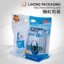 Bakery Zip Lock Packing Bag With Handle