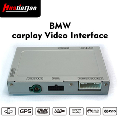 BMW NBT Car Video Interface 2013-2017 Support Front / Right / Traffic Recorder / Reversing Image / 360 Panoramic