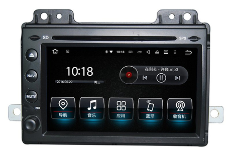 "7""Audio Dvd Land Rover Freelander Android 9.0 Gps Navigation Bluetooth TV 3 X USB"