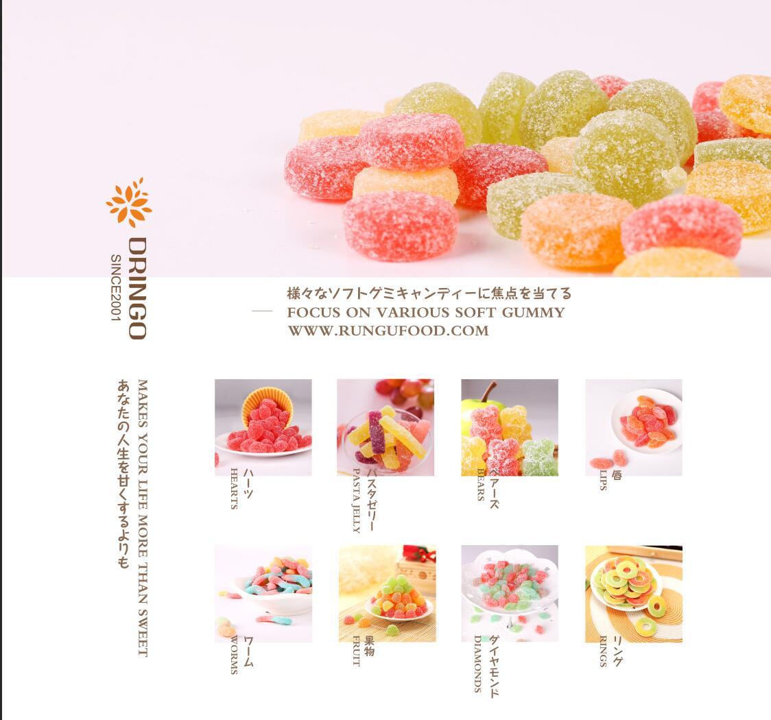 Rungu Dringo Gummy Candy