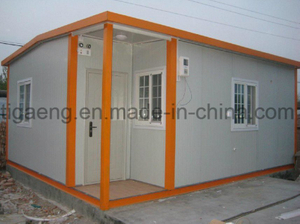 High Quality Modular Domitary/Prefab Portable Container House Made in China
