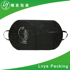 Cheap Wholesale New design high quality Foldable suit cover bag for sale
