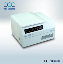 H2-16KR High Speed Refrigerated Centrifuge
