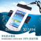 Wp--Wholesale 100% Brand New Cover Case Mobile Phone Accessories Translucence Mobile Phone Waterproof Bag Case