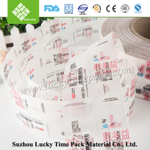 Printing high quality OPS/PVC/PET cheap price shrink sleeve label