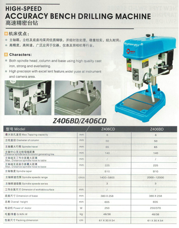 HIGH SPEED ACCURACY BENCH DRILLING MACHINE Z406BD