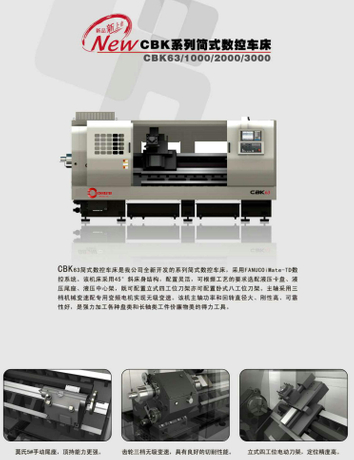 ECONOMICAL CNC LATHE (FLATE BED ) CBK63