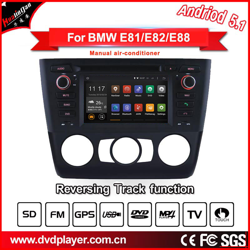 carplay BMW 1 E81 E82 E88 gps navigation android 7.1 phone connections