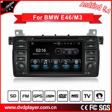 bmw 3 E46 M3 carplay gps navigation car stereo android phone connections