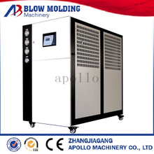 high efficiency air cooled type chiller