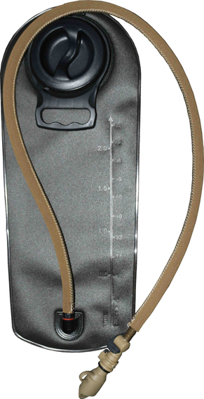 Militarry Hydration Bladder
