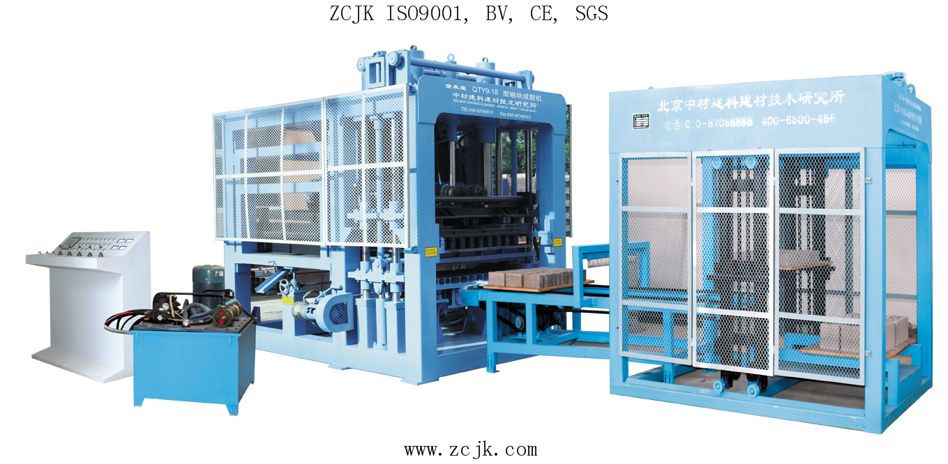 ZCJK9-18 brick machine (1)