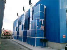 Paint Spray Booth In Romania