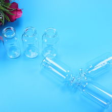 低硼硅管制瓶