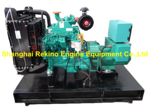 Cummins 40KW 50KVA 60HZ land diesel generator genset set