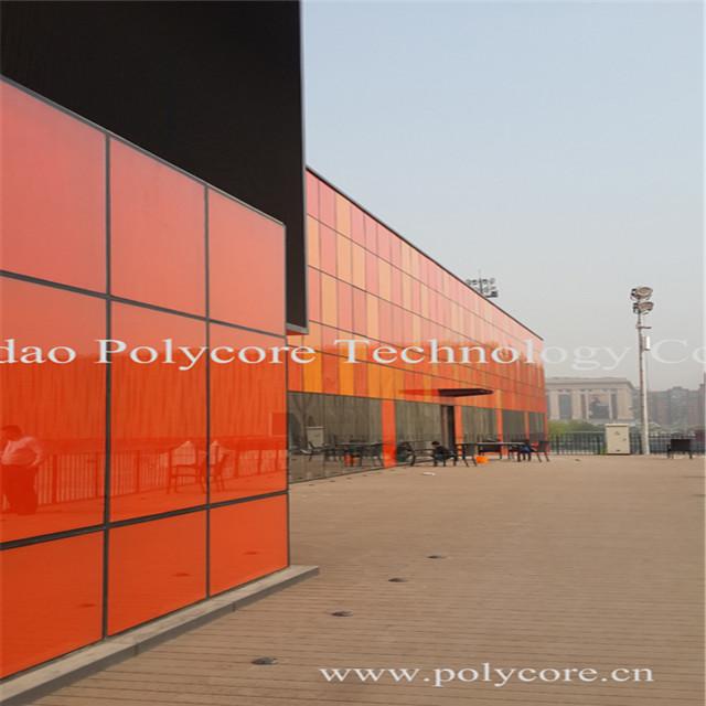 Beijing Wekesong Basketball sports 2.jpg